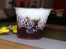 Ship đồ ăn Thanh Hóa, Ẩm thực xứ Thanh, ShipFood36.com, Ship đồ ăn TP Thanh Hóa, ship do an thanh hoa, ship do an tp thanh hoa, Trà sữa trà đen